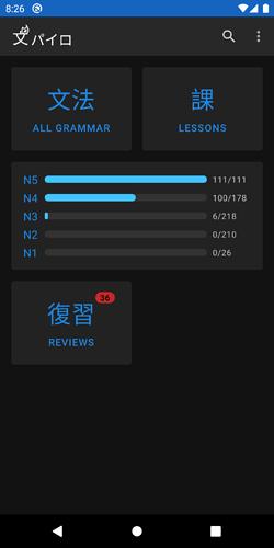 Screenshot_1586258763