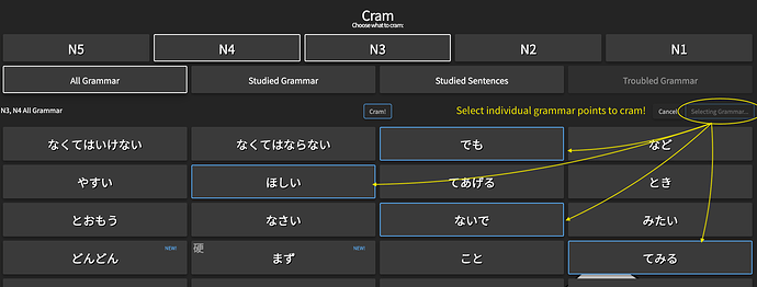 CramAnnotatedSelectMultiple