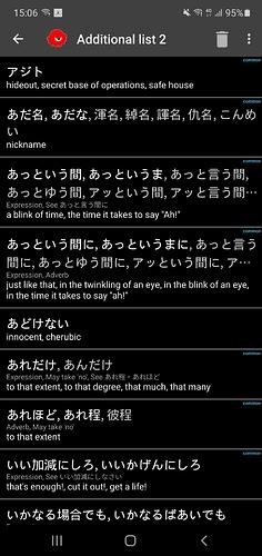 Screenshot_20201117-150607_Japanese%20Dictionary%20Takoboto