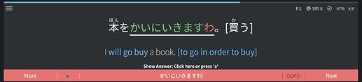 close_answer2