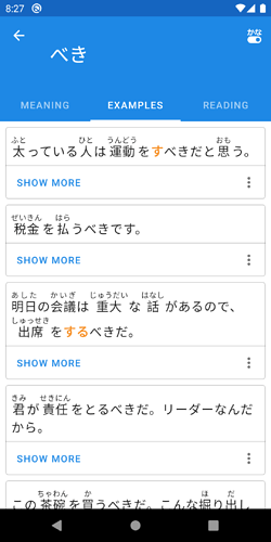 Screenshot_1586258835