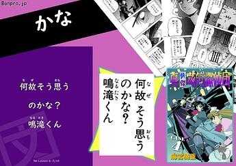 かな STEAM DETECTIVES (Blank)
