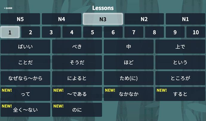 3_2UpdateN3NewLessonsScreen