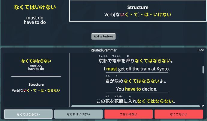3_2UpdateRelatedGrammarScreen